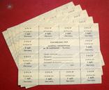 20 карбованцев листопад картка споживача UNC