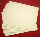 20 карбованцев листопад картка споживача UNC фото 2