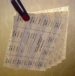 20 карбованцев листопад картка споживача UNC фото 3