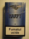 Сигареты HARPY 4