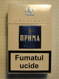 Сигареты Прима Люкс фото 1