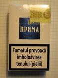 Сигареты Прима Люкс фото 2