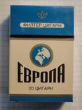 Сигареты ЕВРОПА Югославия