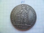 4 франк 1812 год копия, фото №2