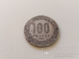 Чад 100 франков 1982 год., фото №4