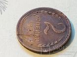 СССР 2 копейки 35 год новый герб. Брак. Раскол штемпеля., фото №4