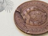 СССР 3 копейки 1935 год старій герб. Брак. Расслоение., фото №4