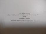 """Книга с иллюстрациями Мечислав Валлис """" Каналетто живописец Варшавы """" 1955 год, фото №7"""
