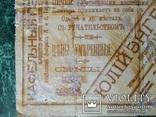 ОДЕССА.План расположения мест в Городском театре.С обратной стороны-реклама.1891год., фото №10