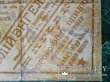 ОДЕССА.План расположения мест в Городском театре.С обратной стороны-реклама.1891год., фото №11