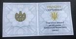 Медаль НБУ 2019 року. 25 років банкнотно-монетному двору. Тираж 200 шт., фото №3