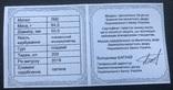 Медаль НБУ 2019 року. 25 років банкнотно-монетному двору. Тираж 200 шт., фото №4