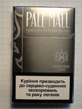 Сигареты PALL MALL NANOKINGS SILVER фото 1