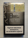 Сигареты PALL MALL NANOKINGS SILVER фото 2
