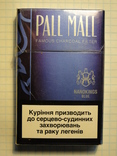 Сигареты PALL MALL NANOKINGS BLUE