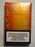 Сигареты PALL MALL NANOKINGS AMBER