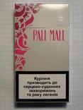 Сигареты PALL MALL SILVER