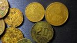 Монеты копаные  11  монет, фото №3