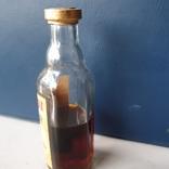 Super Amaro 27% 0.035l, фото №4