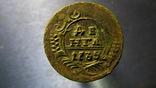 Денга 1735 в перьях, фото №3
