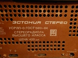 "Радиоприемник "" Эстония стерео "", фото №8"