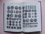Нумизматика и Эпиграфика. Том XVII (том 17) 2005 г (4), фото №8