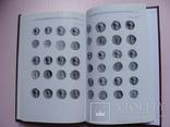 Нумизматика и Эпиграфика. Том XVII (том 17) 2005 г (4), фото №12