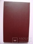 Нумизматика и Эпиграфика. Том XVII (том 17) 2005 г (4), фото №13