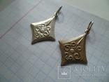 Два серебряные кулона времен СССР. ( восточном исполнении)., фото №7