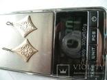 Два серебряные кулона времен СССР. ( восточном исполнении)., фото №11