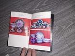 Большаков Л.Н Рисунок на фаянсе Буды всё о заводе каталог будянский завод, фото №7