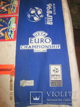 Шарф с Чемпионата Европы по футболу1996 г.(бонус), фото №4