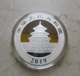 10 юаней 2019, фото №3