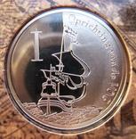 """Нидерланды, 1 серебряная рупия """"400 лет VOC"""" + евро-набор 2002 PROOF, фото №6"""