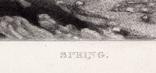 """Гравюра. Дж. Констебл - Лукас. """"Весна"""". До 1840 года. (42,8 на 29 см). Оригинал. фото 5"""