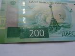 200 рублей Крым . Севастополь . 2017 год ., фото №4