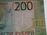 200 рублей Крым . Севастополь . 2017 год ., фото №5