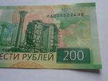200 рублей Крым . Севастополь . 2017 год ., фото №7