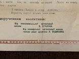 Рапорт в честь открытия ХХIII - го съезда КПСС, фото №4