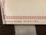 Рапорт в честь открытия ХХIII - го съезда КПСС, фото №5