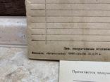 Бланки Николаевской филармонии, фото №4