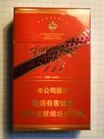 Сигареты Furongwang