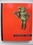"""""""Europäische Vorzeit"""" (Европейские ранние времена), Германия 1968 год, фото №2"""