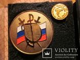 Памятный набор с евротурнира по фехтованию.Москва., фото №2