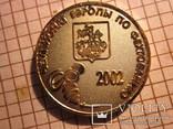 Памятный набор с евротурнира по фехтованию.Москва., фото №5