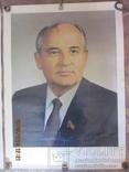 Генсеки Советского Союза., фото №5