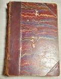 """Старая книга """"The poetikal works of Longfellow"""", фото №3"""