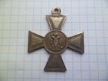 Серебряный Георгиевский крест 4 степени №2209 копія, фото №4