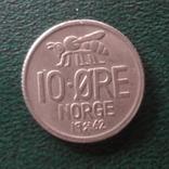 10  эре 1962  Норвегия    (Й.8.4)~, фото №2