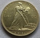 100 лир 1912 год Италия золото 31,8 грамм 900' КОПИЯ!!!, фото №3